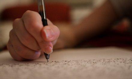 الامتحانات … الحقيقة المرّة