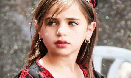رسالة مِن طفلةٍ فلسطينيّة إلى العالم