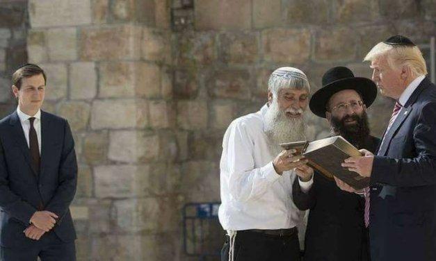 ما لقّبه ترامب بوعد القدس: بلفور القرن 21